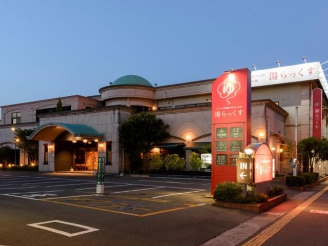 がっちりマンデー!! 日本最大の水風呂がある「湯らっくす」が登場