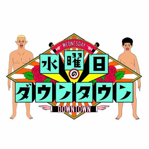 モンスターアイドル 「豆柴の大群」のデビュー曲は「りスタート」に決定!