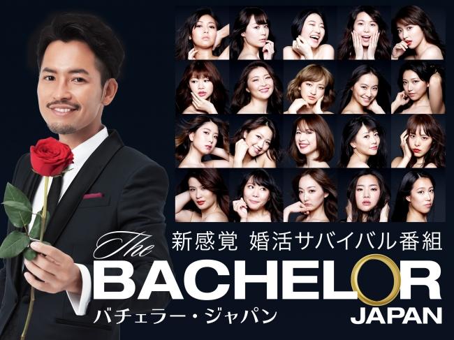 かみひとえ 小柳津林太郎は月に30万円美容健康にお金をかけていた?