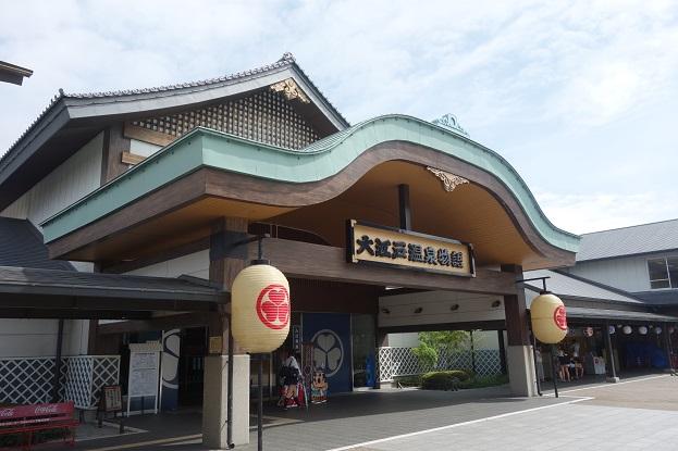 「坂上&指原の潰れない店」大江戸温泉物語がTAOYA志摩を大復活させる!