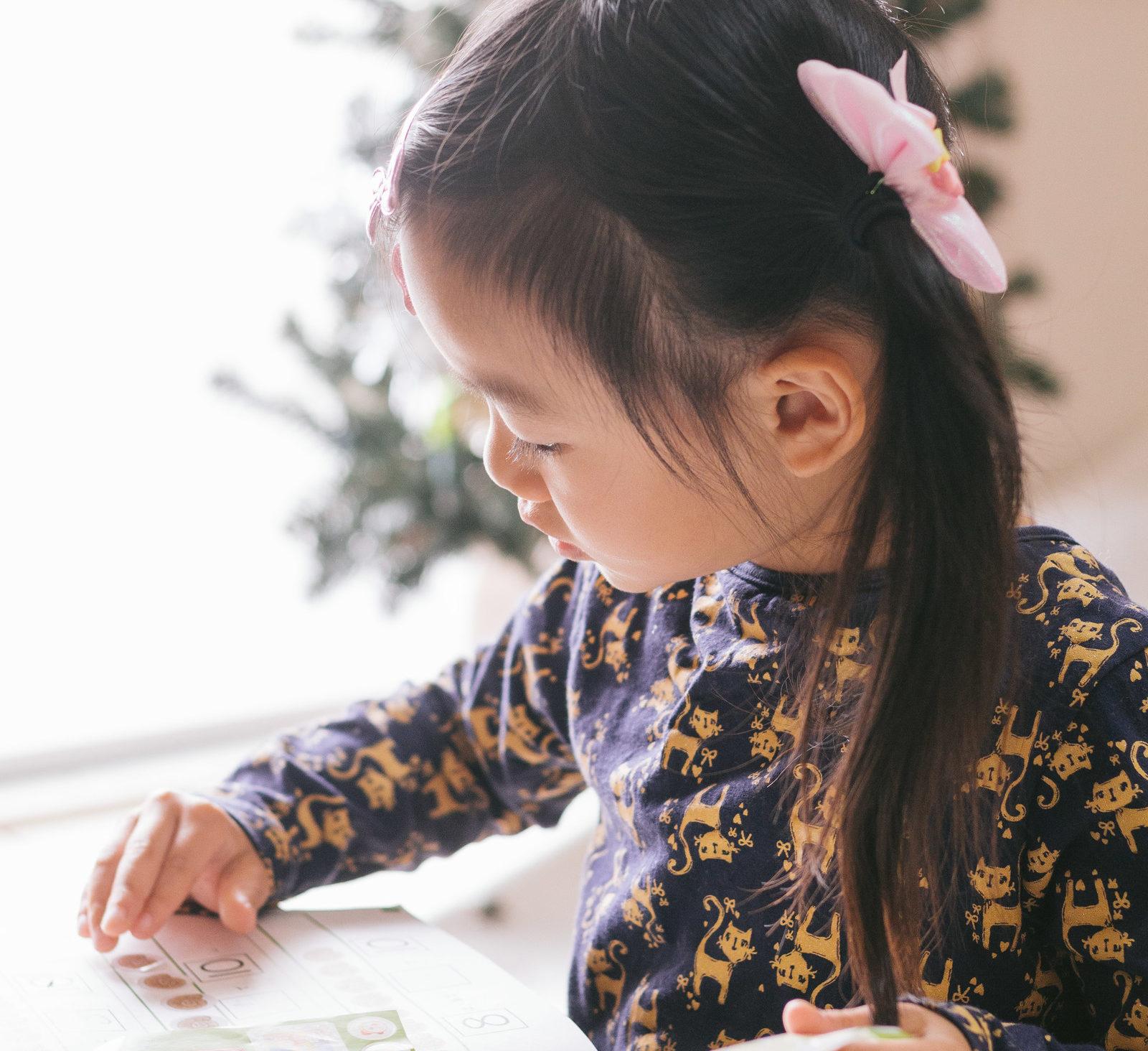 10歳までにお金の知識が付くマネースクール「ワオナス」の評判・口コミを調査!
