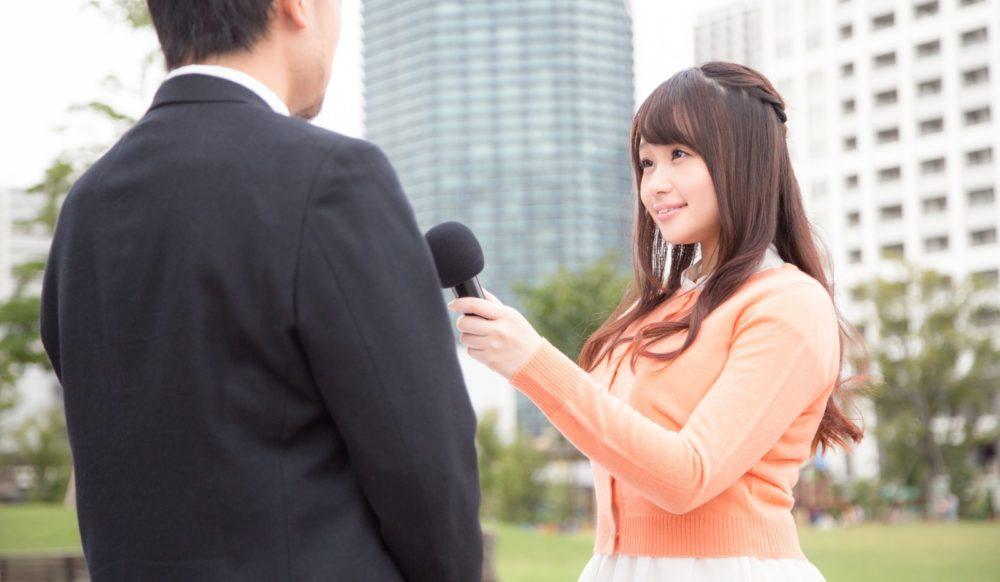 【体験談】Crazyマネーセミナーは怪しい?参加者へのインタビューを実施