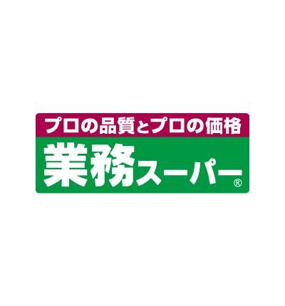 つぶれない店  1食150円の激安業務スーパーレシピ10選!第1位はケークサレ!